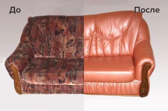 Перетяжка и ремонт дивана